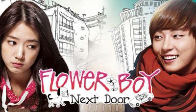 FlowerBoyNextDoor